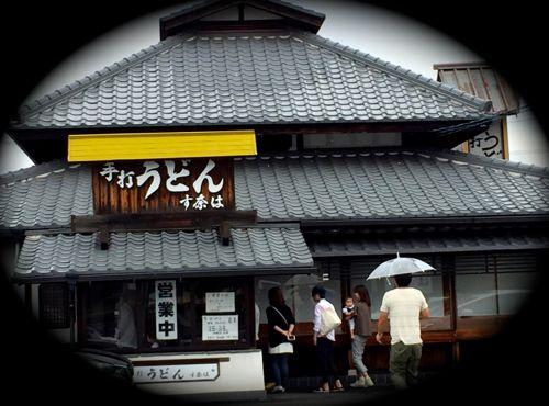 20160605sunaha