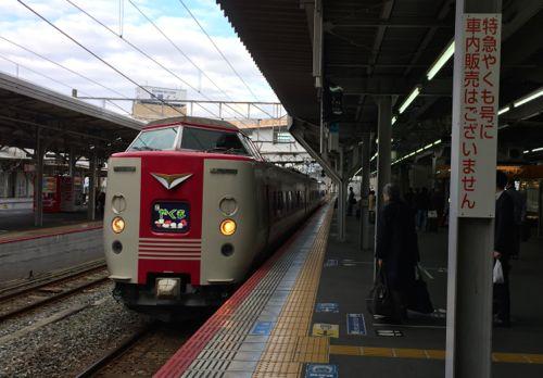 20161210yakumo