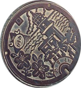 140328kasumi-futa